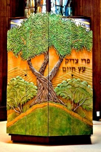 Tree of Life Ark at Hebrew Senior Life, Boston MA